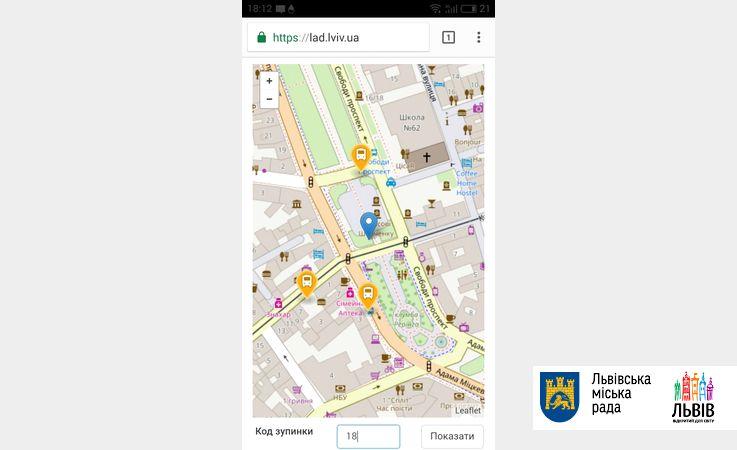 Відтепер дізнатися, коли на зупинку прибуде маршрутка, львів'яни можуть за допомогою SMS