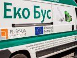 Львівський еко-бус збирає відпрацьовані лампи та батарейки (ГРАФІК)