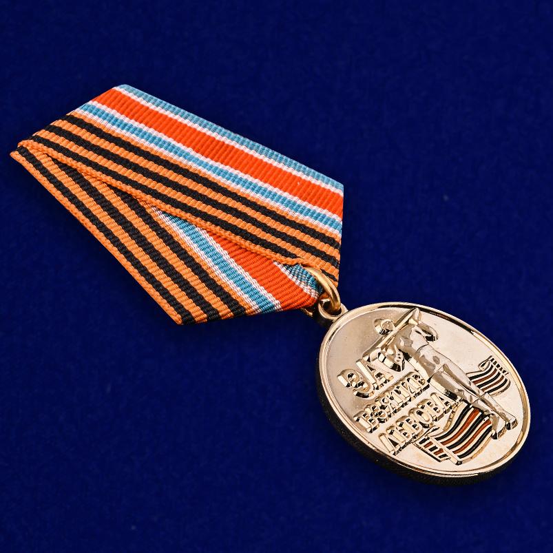 medal-za-vzyatie-lvova-18.1600x1600