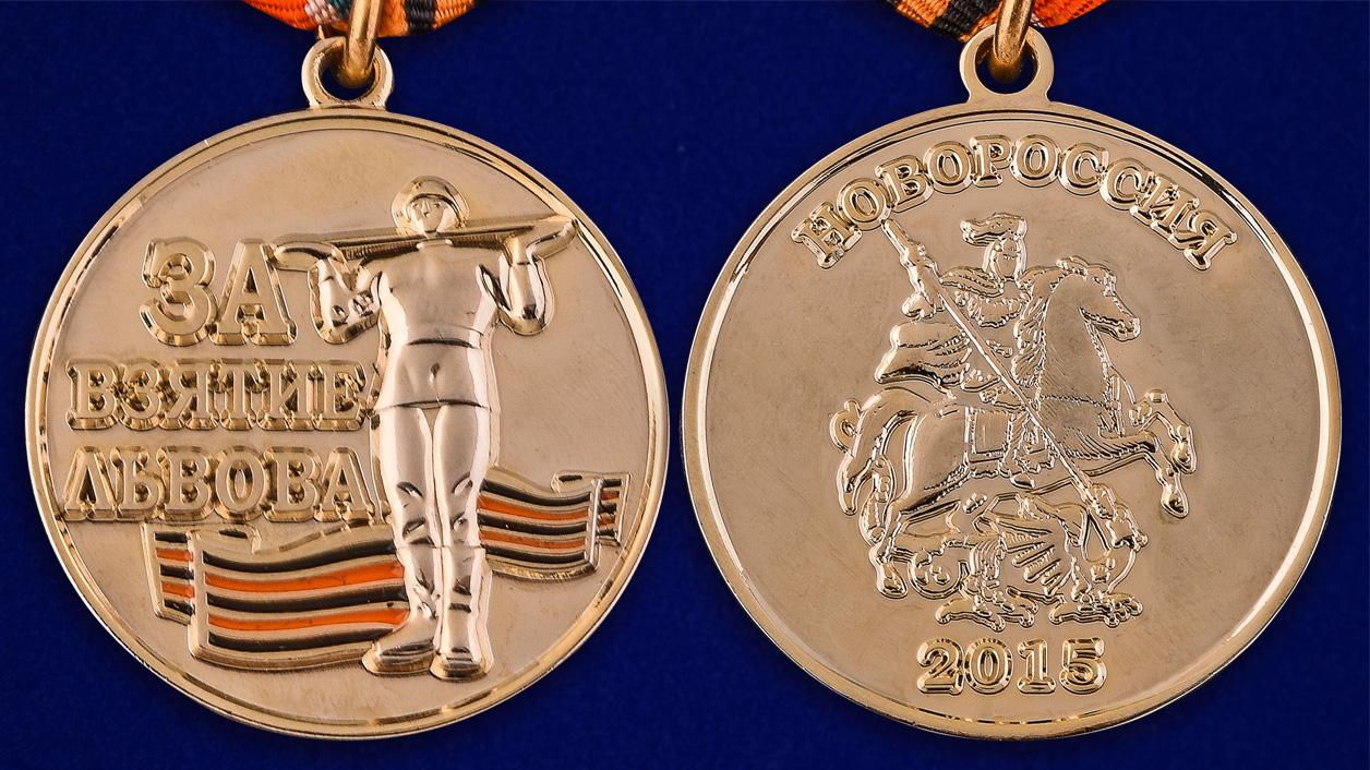 medal-za-vzyatie-lvova-19.1600x1600