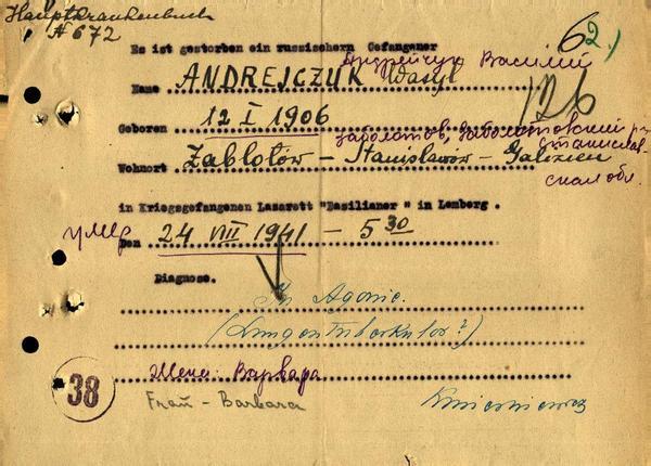 Облікова картка військовополоненого.
