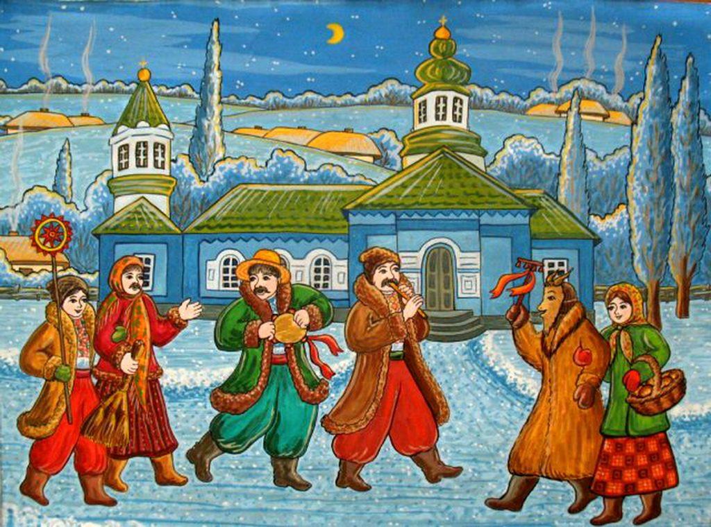 Українське святкування Нового року