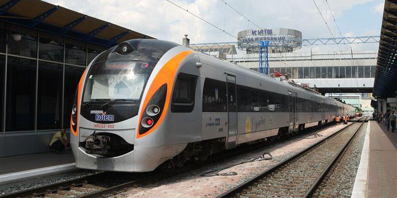 швидкісний потяг інтерсіті