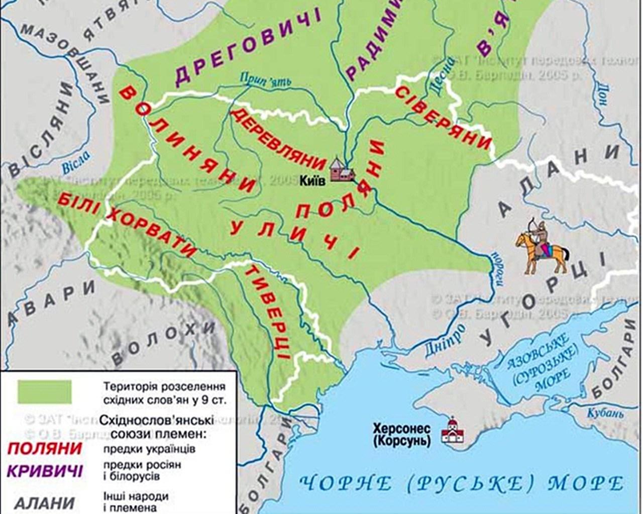 Мапа розселення літописних племен © photo-lviv.in.ua