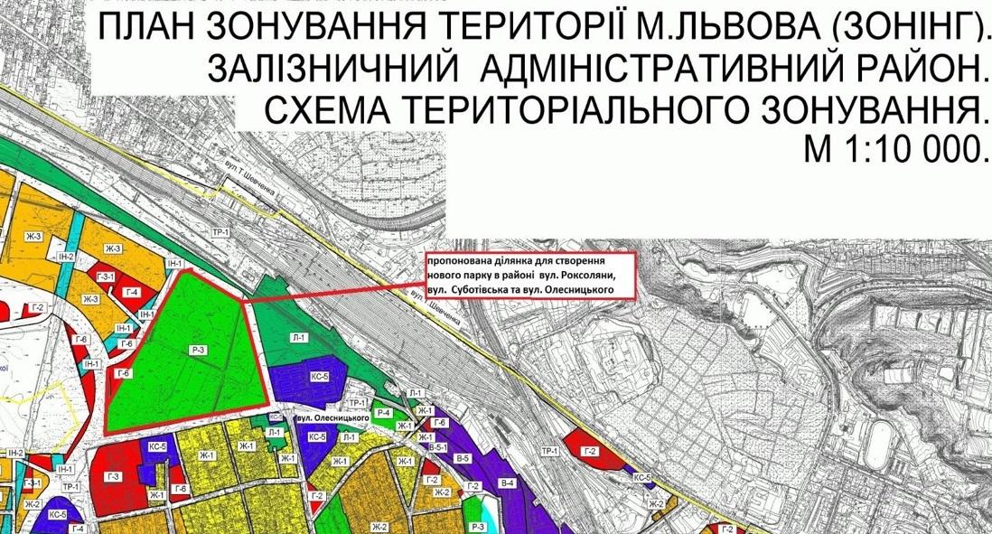 Місце розташування нового парку.