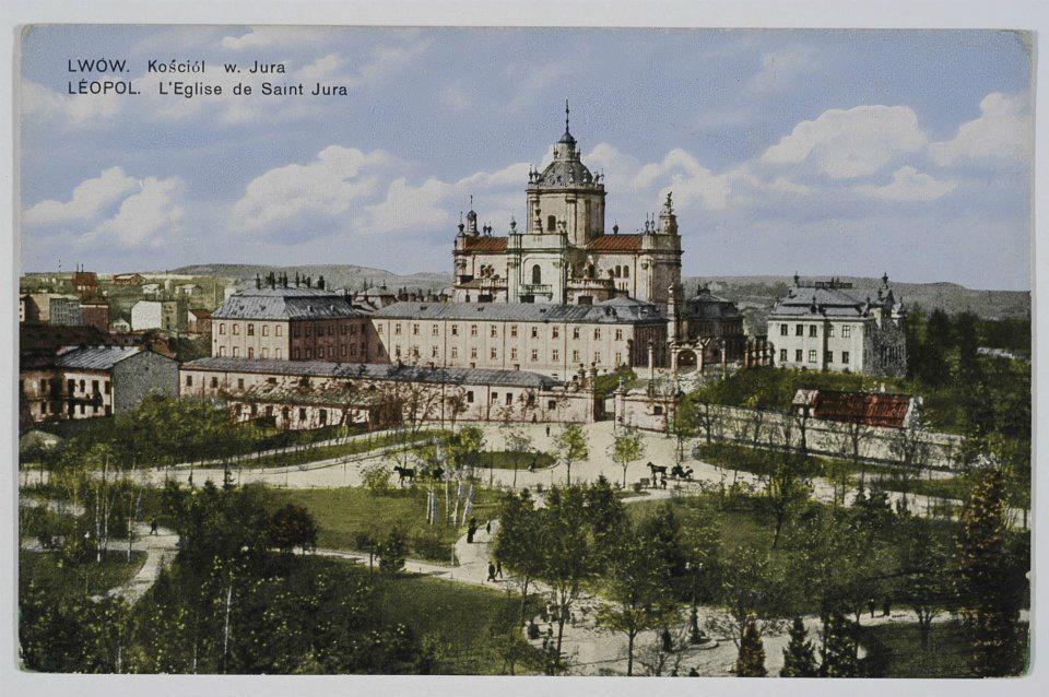 Сквер Святого Юра, створений А.Рерінгом. Листівка поч. XX ст.