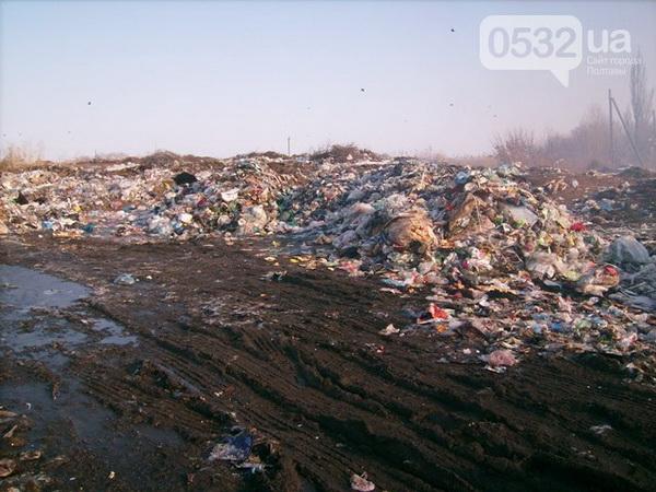 # Новини На Полтавщині знову засмерділо львівським сміттям