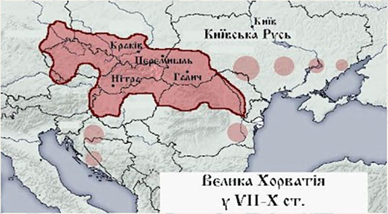 Терени держави Хорватів © photo-lviv.in.ua
