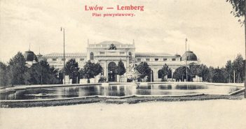 Вигляд палацу мистецтв з головної алеї, поштівка 1907 року. З колекції Юрія Завербного.