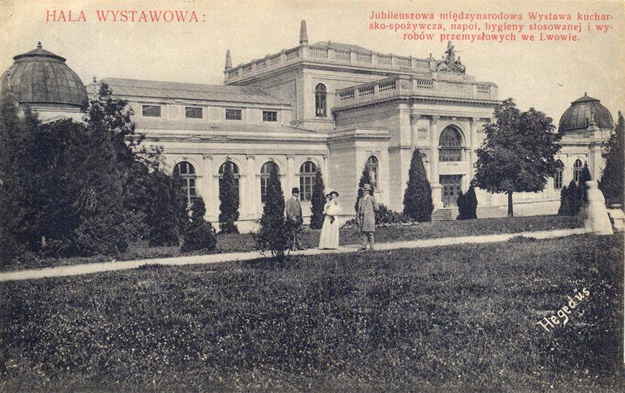 Вигляд палацу мистецтв з головної алеї, поштівка 1911 року. З колекції Юрія Завербного.