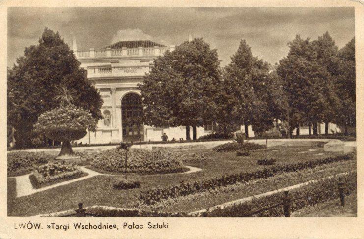 Вигляд палацу мистецтв з головної алеї, поштівка 1932 року. З колекції Юрія Завербного.