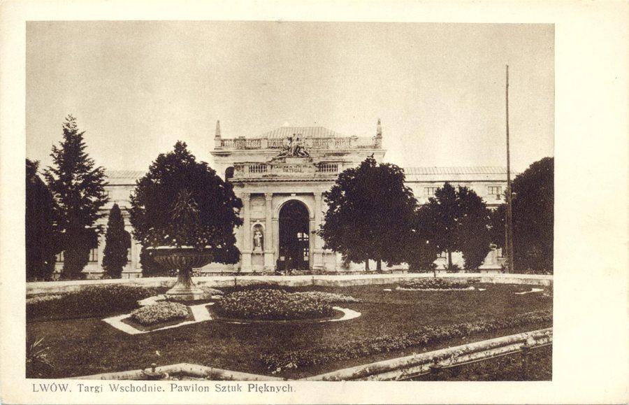 Вигляд палацу мистецтв з головної алеї, поштівка 1933 року. З колекції Юрія Завербного.