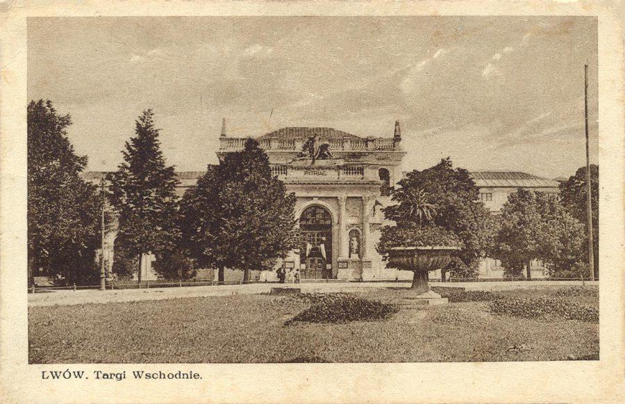 Вигляд палацу мистецтв з головної алеї, поштівка 1934 року. З колекції Юрія Завербного.