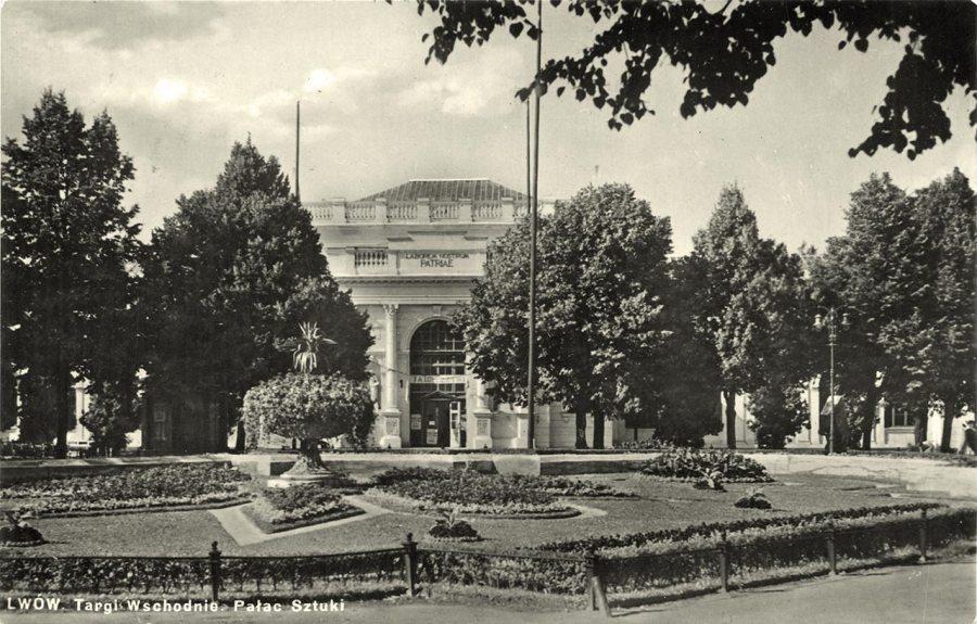 Вигляд палацу мистецтв з головної алеї, поштівка 1935 року. З колекції Юрія Завербного.