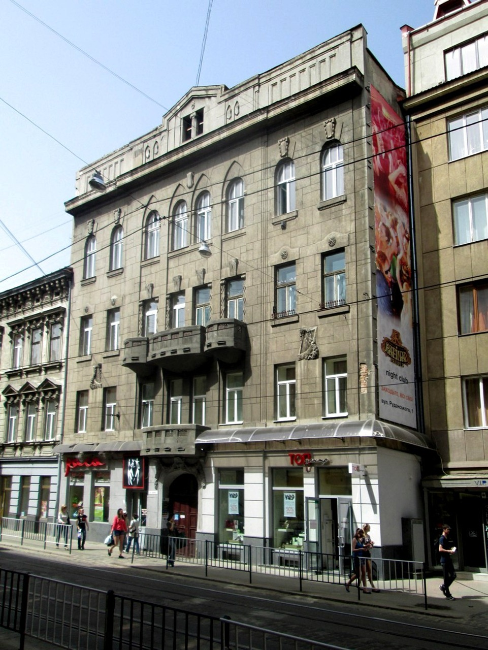 Житловий будинок на вул. Дорошенка №14