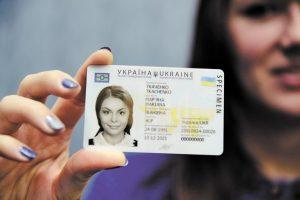Як отримати ID-картку замість паспорта? Покрокова інструкція