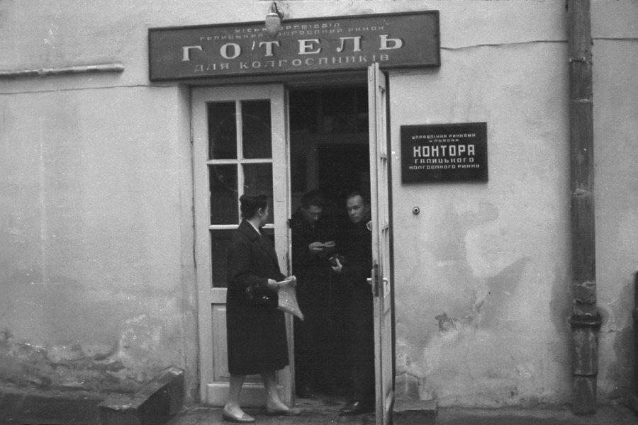 Готель для колгоспників, Львів, 1964 рік.
