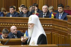 Патріарх Філарет до депутатів: В якому парламенті ви сидітимете, якщо не буде держави