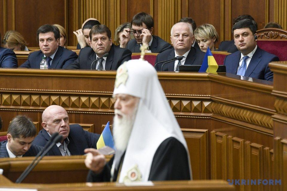 Патріарх Філарет в парламенті