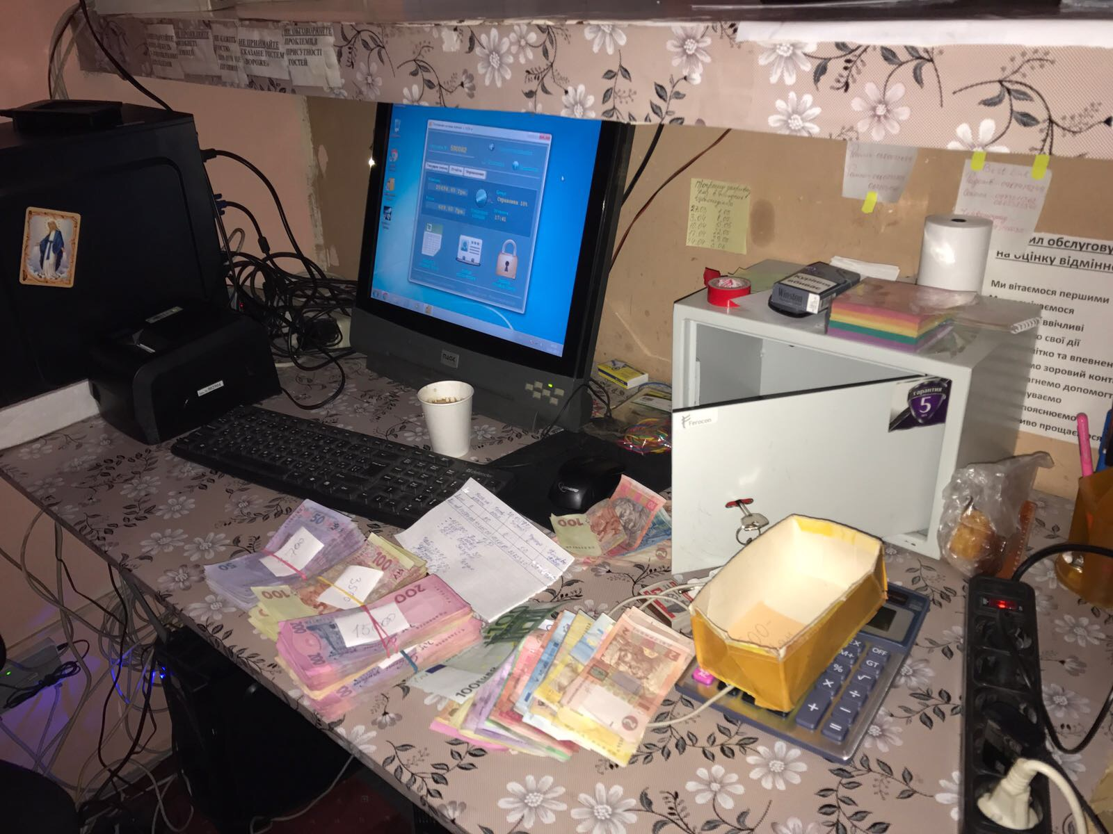 На Львівщині СБУ припинила діяльність підпільного казино
