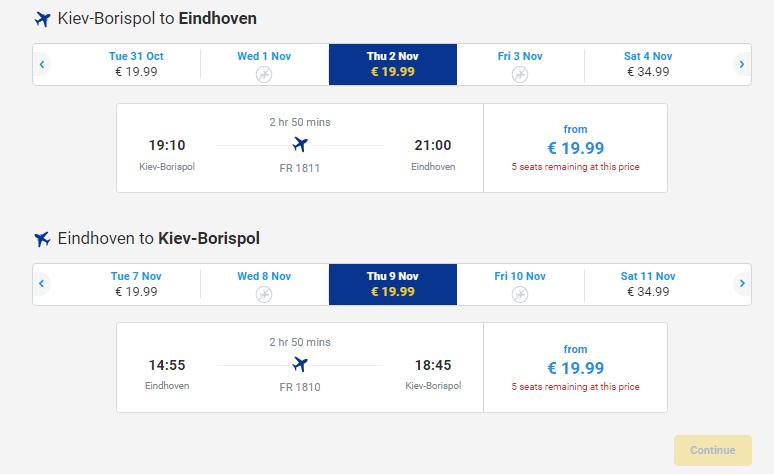 Квитки вже в продажу на сайті авіакомпанії ryanair.com: