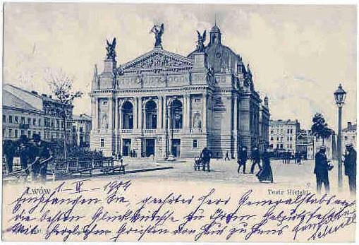 Листівка з Львівською Оперою