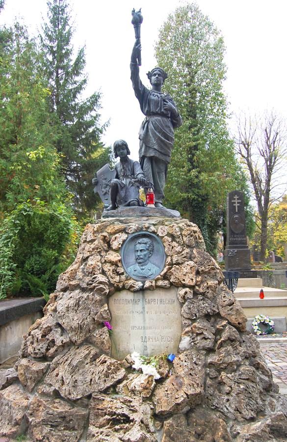 Могила Володимира Барвінського