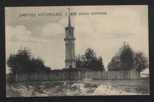 Де на Львівщині є замок-стадіон, найстаріший пам'ятник та багато іншого