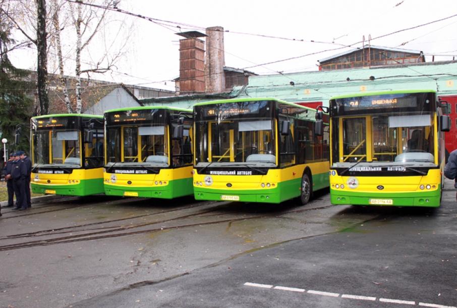 Муніципальний автобусний парк у Вінниці. Фото: vinnlife.com
