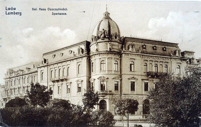 Музей етнографії та художнього промислу інституту народознавства НАН України у Львові
