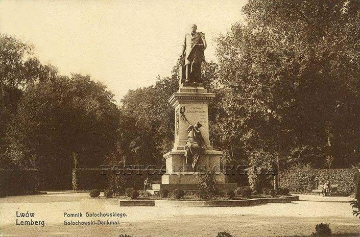 Пам'ятник Агенору Голуховському
