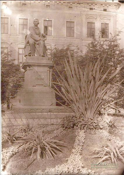 Пам'ятник Александрові Фредру