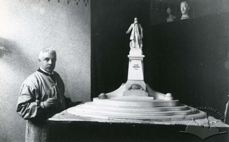Пам'ятник Францішеку Смольці
