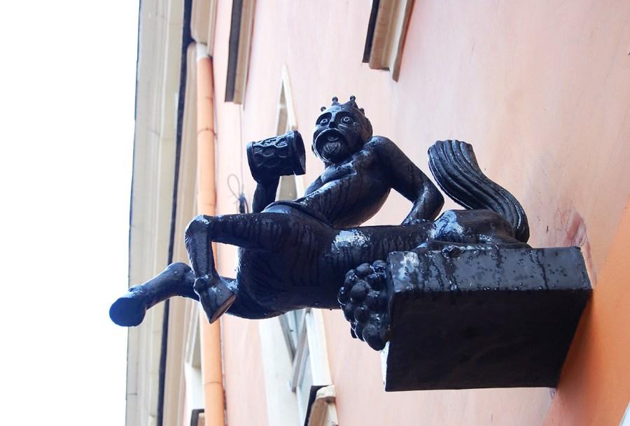 Пам'ятник кентавру