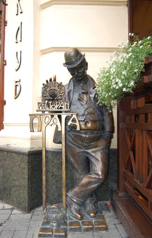 Пам'ятник п'яничці