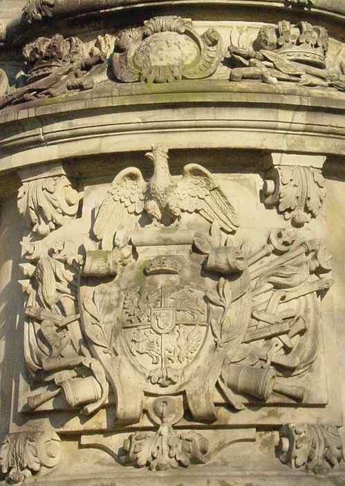 Родинний герб Собєських