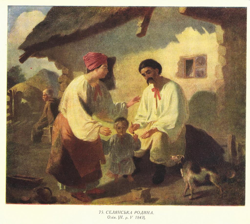 Селянська родина. Малюнок Т.Г.Шевченка © WIKI