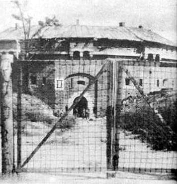 Цитадель Львова під час другої світової війни
