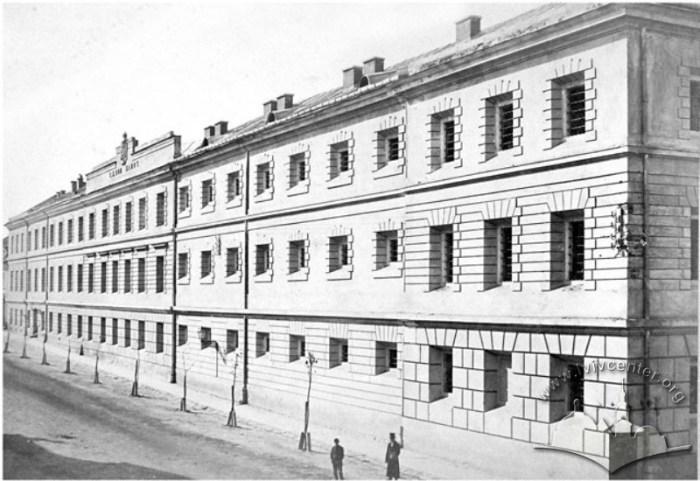 """""""Бригідки"""" – найстаріша чинна в'язниця Львова 1863"""