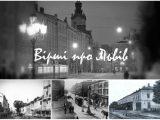 10 найкращих віршів про Львів