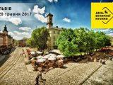 У Львові пройдуть вчетверте Дні вуличної музики