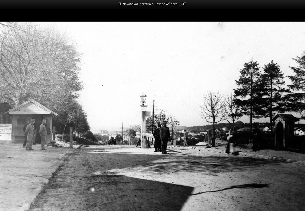 вулиця Личаківська в 30-х роках ХХ століття