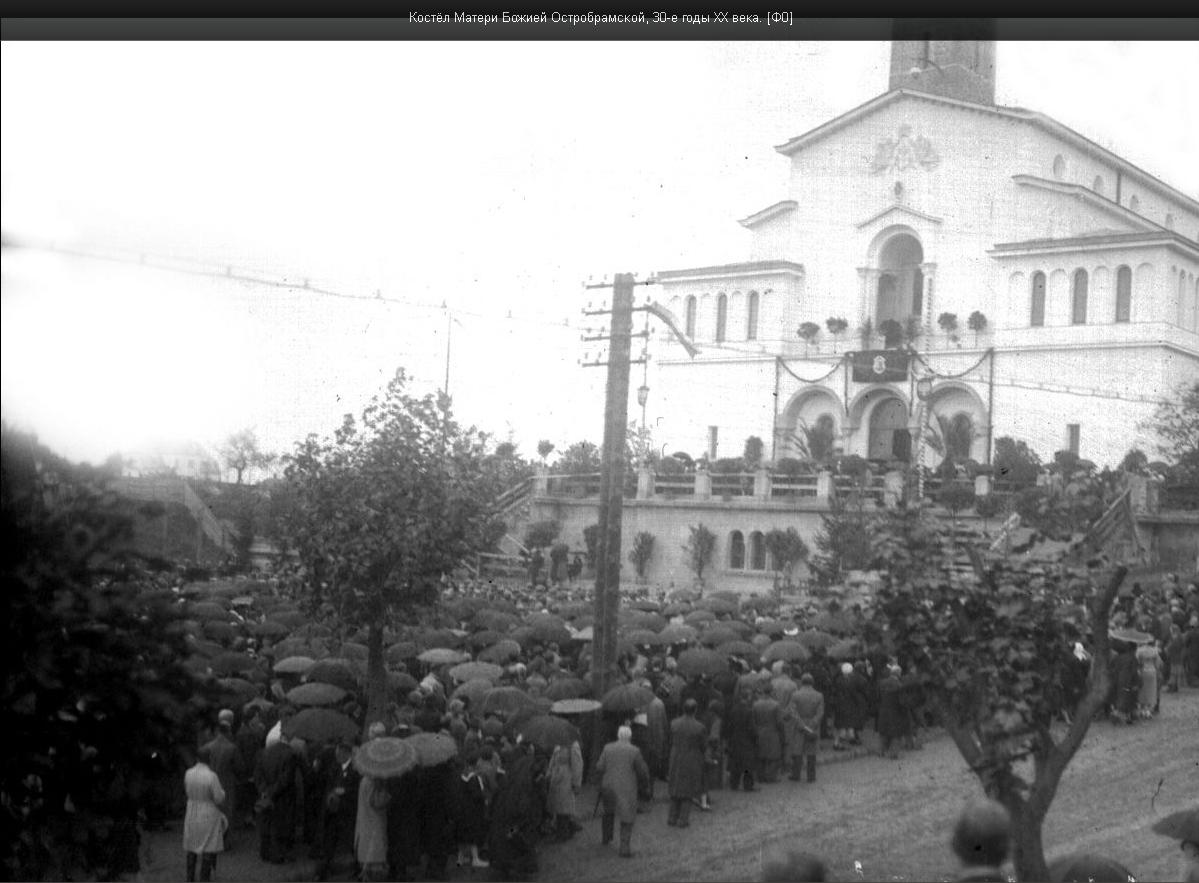 Костел Матері Божої Остробрамської, 30-і роки ХХ століття