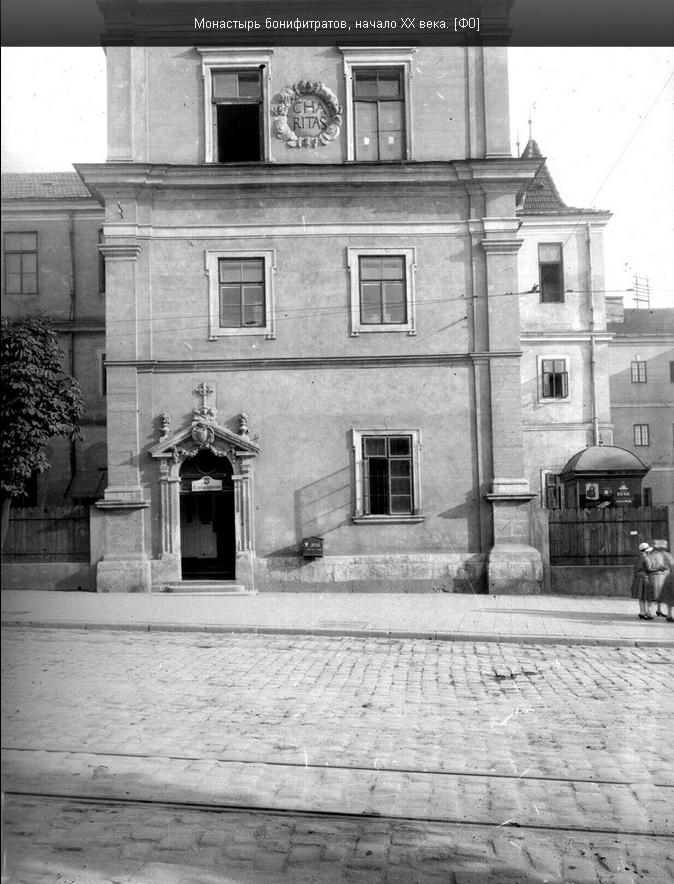 Монастир Боніфітратів, початок ХХ століття