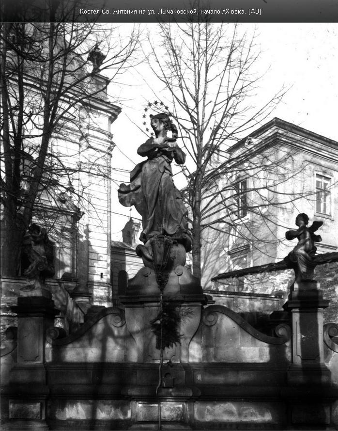 Костел Св. Антонія на вул. Личаківській, початок XX століття