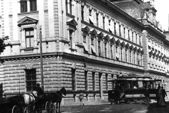 Головна пошта 1894р