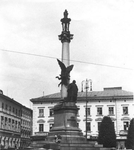 Пам'ятник Адамові Міцкевичу. 1950-1960