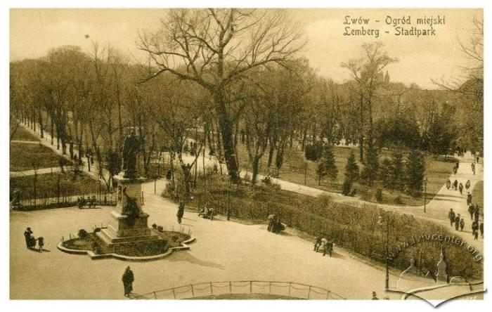 Парк ім. І. Франка (кол. Єзуїтський сад; Парк Костюшка