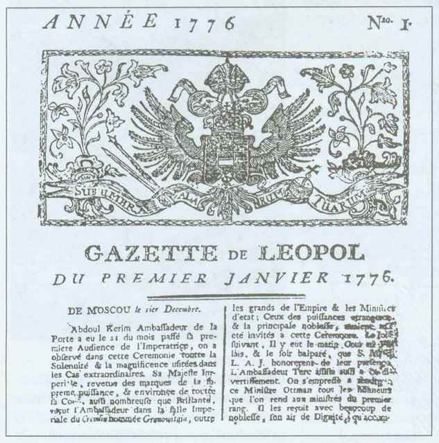 """Перший номер """"Gazette de Leopol"""""""