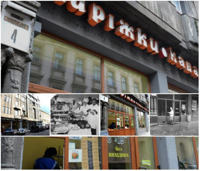 Пиріжкова на Словацького або смачна ностальгія